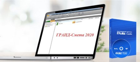 Выпущен видеоролик с обзором основных изменений ПК «ГРАНД-Смета 2020»