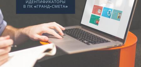 Обновлена база данных с индексами по регионам РФ